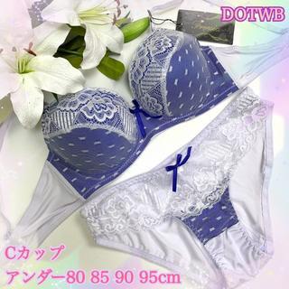 C90LL♡ドット白青♪ブラ&ショーツ 大きいサイズ(ブラ&ショーツセット)