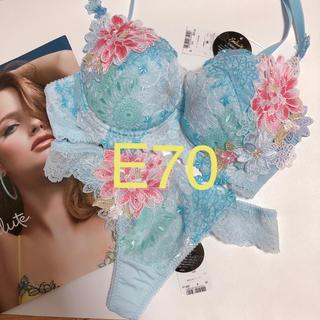 ワコール(Wacoal)のサルート 08 店舗限定 E70 ソング M 新品(ブラ&ショーツセット)