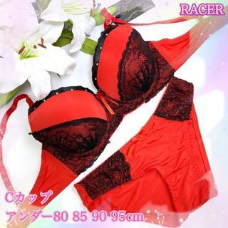 C90LL♡レース赤♪ブラ&ショーツ 大きいサイズ(ブラ&ショーツセット)