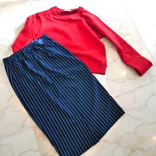 フレイアイディー(FRAY I.D)のFRAY I.D ピンストライプ ペンシルスカート 紺×白 0 ¥13,000(ロングスカート)