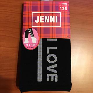 JENNI - JENNI ジェニィ レギンス 135cm ブラック / サイドライン ロゴ