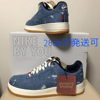 ナイキ(NIKE)のNIKE × Levi's  NIKE BY YOU AirForce1 28㎝(スニーカー)