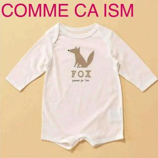 COMME CA ISM - 定価3132円 新品 コムサイズム ベビー ロンパース ショートオール 長袖