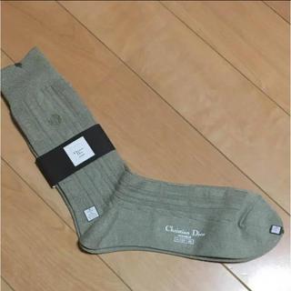 クリスチャンディオール(Christian Dior)のクリスチャンディオール靴下ソックス新品未使用(ソックス)