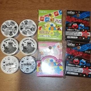 セサミストリート(SESAME STREET)のマスキングテープ 切り売り セサミストリート 10種類(テープ/マスキングテープ)