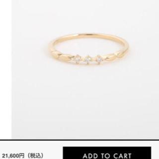 4℃ - ete k10 ピンキーリング 5号 ✨ 指輪