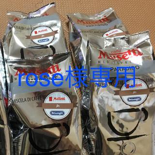 デロンギ(DeLonghi)の《rose様専用》デロンギ コーヒー豆 4袋(コーヒー)