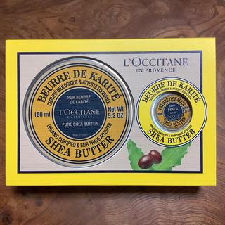 L'OCCITANE - ロクシタン  シアバター 150ml&10ml