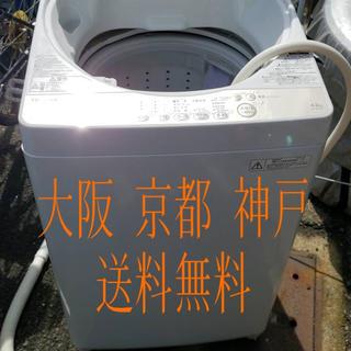 激安 東芝 TOSHIBA  AW-4S3   全自動洗濯機 4.2kg  (洗濯機)