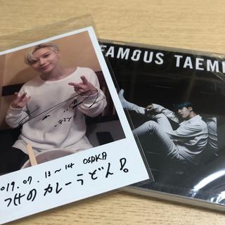シャイニー(SHINee)のテミン CD 思い出フォト 大阪(K-POP/アジア)
