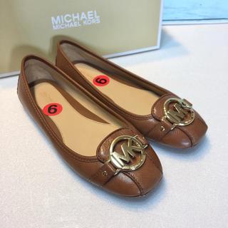 マイケルコース(Michael Kors)の新品 マイケルコース MK パンプス スリッポン ローファー  ライトブラウン(ローファー/革靴)