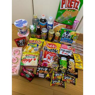 お菓子・飲料 詰め合わせセット(菓子/デザート)