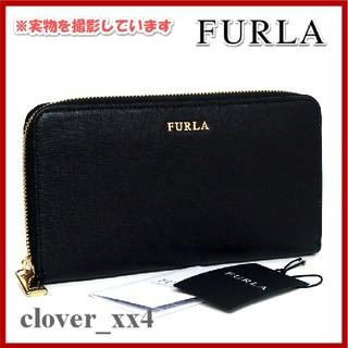 フルラ(Furla)のフルラ 長財布 美品 ブラック レザー ファスナー FURLA 財布 箱付き(財布)