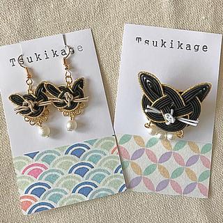 現品特価!水引ピアス&ミニブローチ セット 【黒猫】(ピアス)