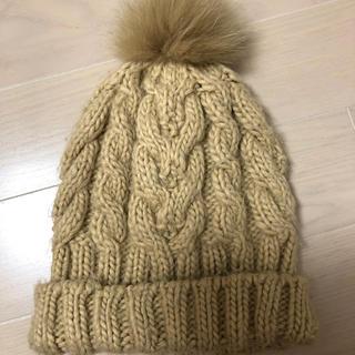 エルディーエス(LDS)のLDSニット帽ベージュ(ニット帽/ビーニー)