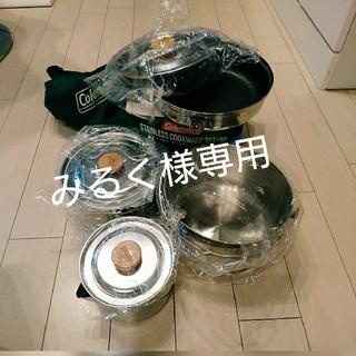 コールマン(Coleman)のステンレスクックウェアセット(調理道具/製菓道具)