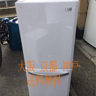ハイアール(Haier)の激安 ハイアール 2ドア冷凍冷蔵庫   JR-NF140K(冷蔵庫)