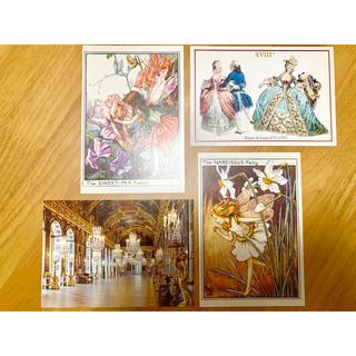 ベルサイユ宮殿にて購入 ポストカード セット(使用済み切手/官製はがき)