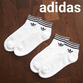 adidas ソックス 24~26cm 2足