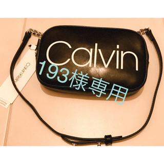 Calvin Klein - タグ付き‼️ Calvin Klein マルチバッグ❣️