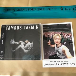 シャイニー(SHINee)のテミンTAEMIN FAMOUS 通常盤 武蔵野の森会場限定特典と青色銀テ付き(K-POP/アジア)
