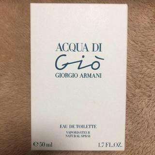アルマーニ(Armani)のGiorgio Armani ACQUA DI GIO 香水(ユニセックス)