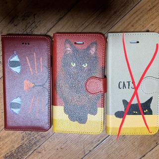 猫柄iPhone6、6s用スマホケース手帳型2個セット(iPhoneケース)