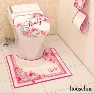 レディー(Rady)の新品未開封 rady トイレ3点セット rady フラワー(トイレマット)
