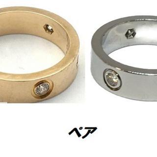 カルティエ ラブリング ペア シルバー ゴールド ダイヤモンド 6p 3p(リング(指輪))