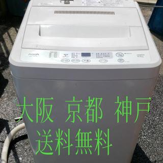 ハイアール(Haier)の激安   ハイアール アクア 全自動洗濯機 4.5kg AQW-S452 (洗濯機)