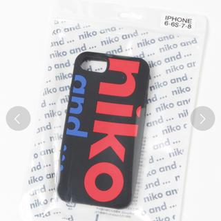 ニコアンド(niko and...)のniko and ... iPhoneケース(6,6s,7,8対応)(iPhoneケース)