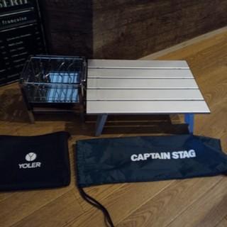 キャプテンスタッグ(CAPTAIN STAG)の新品&自宅開封 ソロキャンプセット 焚き火 テーブル(ストーブ/コンロ)