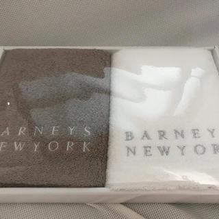 バーニーズニューヨーク(BARNEYS NEW YORK)のバーニーズニューヨーク フェイスタオルセット ホワイト ライドグレー 新品未使用(タオル/バス用品)
