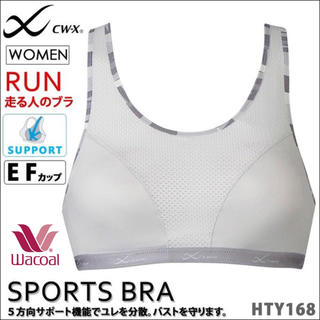 シーダブリューエックス(CW-X)の❤新品タグ付き ワコール cw-x スポーツブラ 走る人のブラ EF【SX】❤(ブラ)