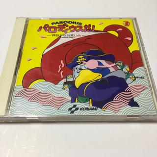 コナミ(KONAMI)のパロディウスだ!サウンドトラック(ゲーム音楽)