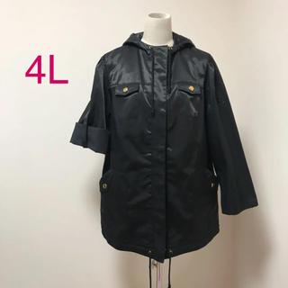 スマイルランド 4L 黒 光沢 しっかり生地 羽織 コート(ブルゾン)