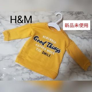 エイチアンドエム(H&M)の★新品タグ付き★エイチアンドエム H&M トレーナー ロゴ 黄色 80(トレーナー)