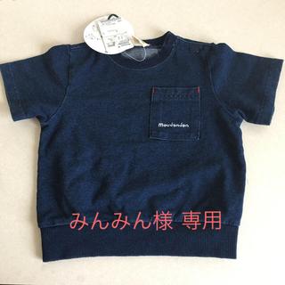 ムージョンジョン(mou jon jon)の80センチ  インディゴ 半袖(Tシャツ)