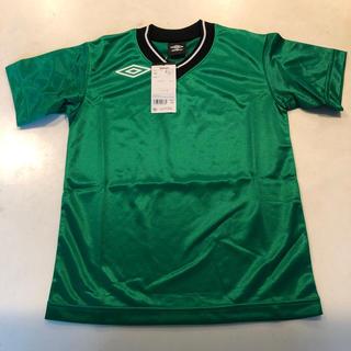 アンブロ(UMBRO)のアンブロ 130 プラクティスシャツ 新品 グリーン(Tシャツ/カットソー)