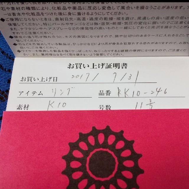 KAORU(カオル)の新品未使用❗️タグ❗️ KAORU  フラットリング レディースのアクセサリー(リング(指輪))の商品写真