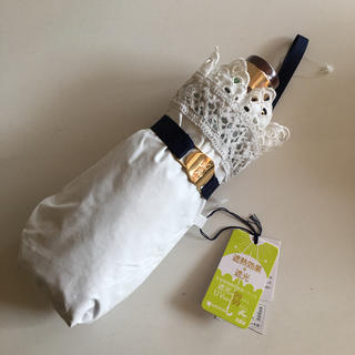 ポロラルフローレン(POLO RALPH LAUREN)のポロラルフローレン 晴雨兼用 日傘 折りたたみ傘 新品 ライトグレー(傘)