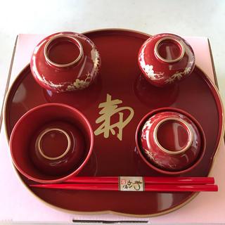 ニシマツヤ(西松屋)のお食い初め 食器セット 男の子(お食い初め用品)