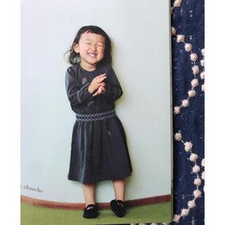 ミナペルホネン(mina perhonen)のミナペルホネン キッズ希少130サイズ chouchoスモッキング刺繍ワンピース(ワンピース)