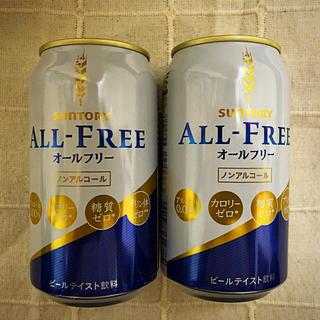サントリー(サントリー)のオールフリー  ノンアルコールビール350ml(その他)