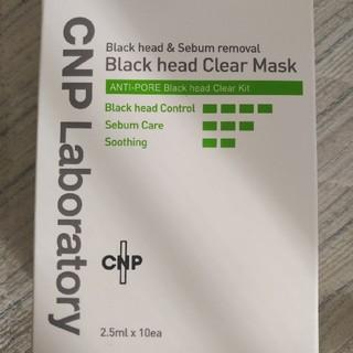 チャアンドパク(CNP)のCNP Blackhead Clear Mask(パック/フェイスマスク)