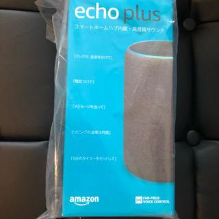 エコー(ECHO)のAmazon Echo Plus 新品未開封 二台セット(スピーカー)