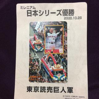 読売ジャイアンツ - ジャイアンツ優勝記念グッズ  読売巨人軍ミレニアム優勝記念