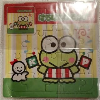 サンリオ(サンリオ)の幼児用パズル2枚(知育玩具)