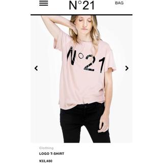 ヌメロヴェントゥーノ(N°21)の日本未入荷★N°21 ロゴTシャツ 新品未使用(Tシャツ(半袖/袖なし))