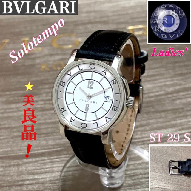 BVLGARI - BVLGARI/ブルガリレディース腕時計ソロテンポロゴデイトST29S ホワイトの通販 by '♡ayaka.・:*s shop |ブルガリならラクマ